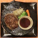赤坂 大人のハンバーグ - ハンバーグランチ(200g) 1280円