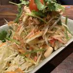 タイ料理バル タイ象 - ソムタムサラダ