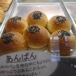 パン・ナガタ - あった!みんなも私も大好きあんパン!