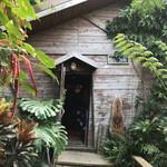 山の茶屋 楽水 - 入り口
