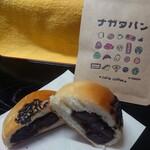 パン・ナガタ - コーヒーも可愛い。これと同じデザインのトートバッグも売っていたよ。800円。