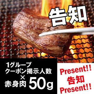 【告知】2/29アプリクーポン発行します!!