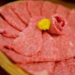 肉うどんの戸上家 - 料理写真:0123-1戸上屋A5