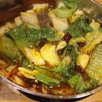 香香 - 刀削麺+モツ入り