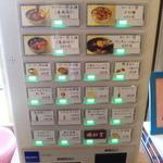 香香 - 券売機。さくら水産みたい。