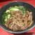 むすびむさし - 料理写真:肉うどん
