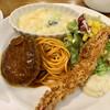 レストランBON - 料理写真: