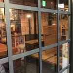 小楽 - 入り口から覗いた店内風景(2020.2.13)
