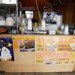 めで鯛食堂 加太貝センター -