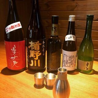【期間限定】錫製のぐい呑みの日本酒飲み放題60分1760円!