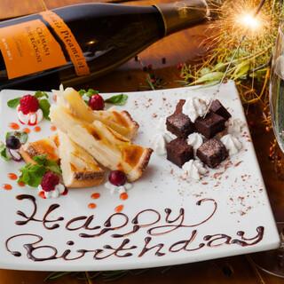 『送別会』『誕生日』などお祝いのデザートプレート無料サービス