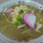 味楽食堂 - チャンポン 500円