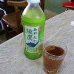 味楽食堂 - お茶はなんと綾鷹です!