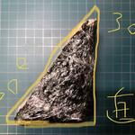 八千代 - 料理写真:三角定規か。