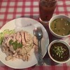 タイレストラン カラシン - 料理写真:・カオマンガイ 1,200円(税込)