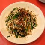 生駒 - 料理写真:2020皿パンチ(皿台湾)