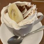 クロシェットカフェ - チョコバナナラテ