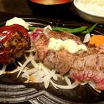 牛庵 - 神戸牛ハンバーグとサービスステーキコンボ