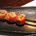 炭火鳥焼 蔵鵡 - ミニトマトチーズ焼き