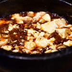 蓬溪閣 - 【お疲れ様セット@980円】前菜:ミニ石鍋麻婆豆腐