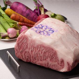 最高級A5ランク神戸牛サーロインステーキ