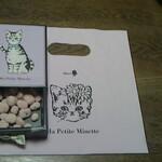 メリー チョコレート - Ma Petite Minette