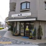 12543547 - 鈴木街道に面しています。