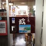 天政 - 店内入口