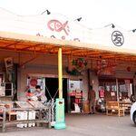 マルトモ水産 鮮魚市場 - マルトモ水産