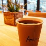 THE MOST BAKERY & COFFEE - たっぷり珈琲。
