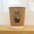 コーヒースタンド ポレポレ - ドリンク写真:カフェラテ(塩キャラメル)☆