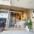 コーヒースタンド ポレポレ - 外観☆