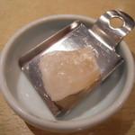 七甲山 - 岩塩