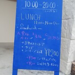 Girouette Cafe - ◆LUNCH◆♪