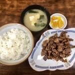 レストラン 倉井 - ホルモン定食 500円