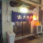 125464121 - 外観(1)