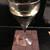 四季祭 - ドリンク写真:白ワイン