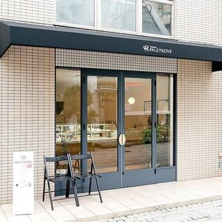 JR摂津本山駅・阪急岡本駅からともに徒歩5分