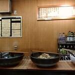 まるさん餃子 - 店内