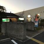 籠乃鶏大山 - 店舗(フロレスタ)入り口
