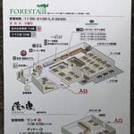 籠乃鶏大山 - 案内図