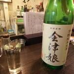 金町製麺 - 会津娘芳醇純米生酒