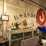金町製麺 - 内観