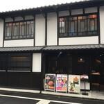 吉祥菓寮 - 2016.9