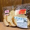 ichiyamama-to - 料理写真:大豆で作った糖質カットパン