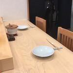 銀座 鮨 み富 - 店舗 内観
