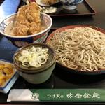 味奈登庵  - 料理写真:いか天丼セット 790円
