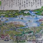 Ganyuutei - 景色のご案内