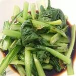 125482176 - 温菜