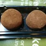 エンドー餅店 - チョコ大福 ¥250/個